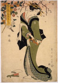 New Japanese And American Print Exhibits At The Springfield Museums