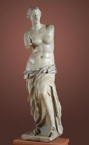 Venus de Milo, Plaster Cast Gallery