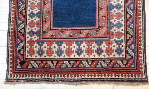 Talish Carpet