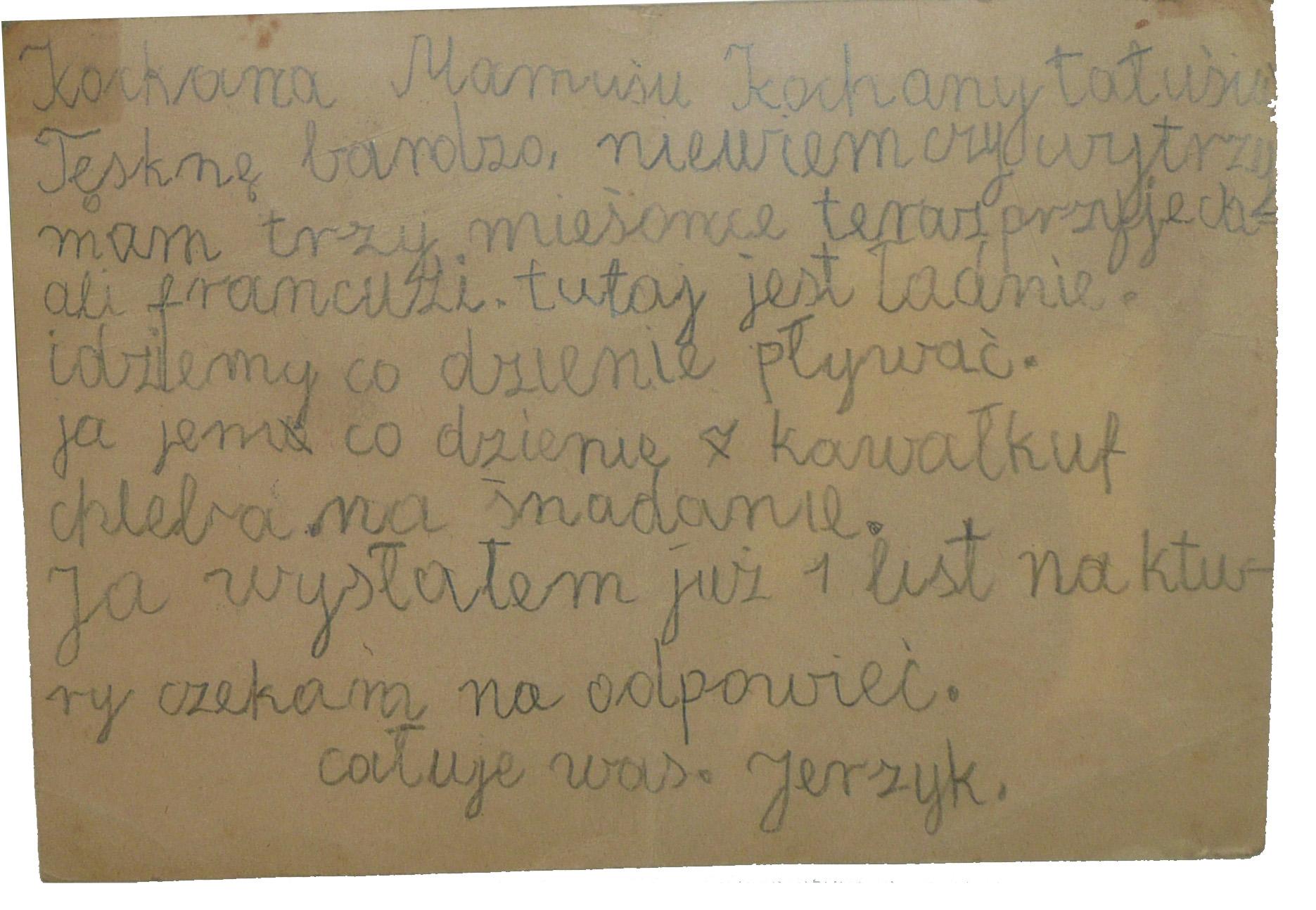 4. George Torrey Postcard