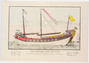 "The Chinese Junk ""KEYING"" Capt. Kellett As She Appeared In New York Harbor July 13th 1847, 212 Days From Canton., Nathaniel Currier"