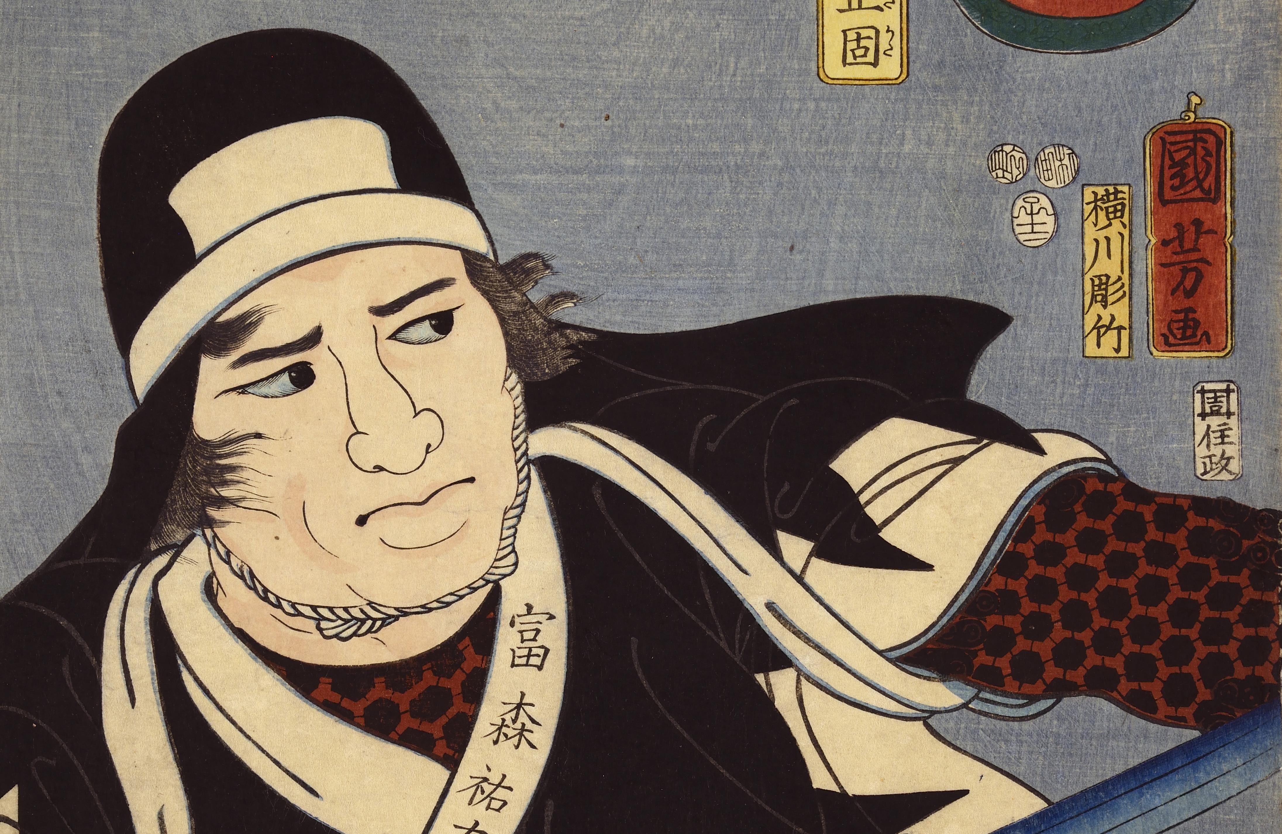 Art Explorers: From Samurai To Seuss