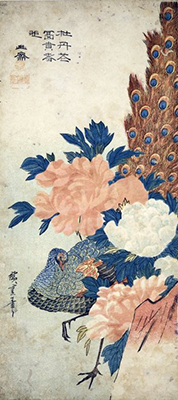 In Bloom: Floral Works From The Collection