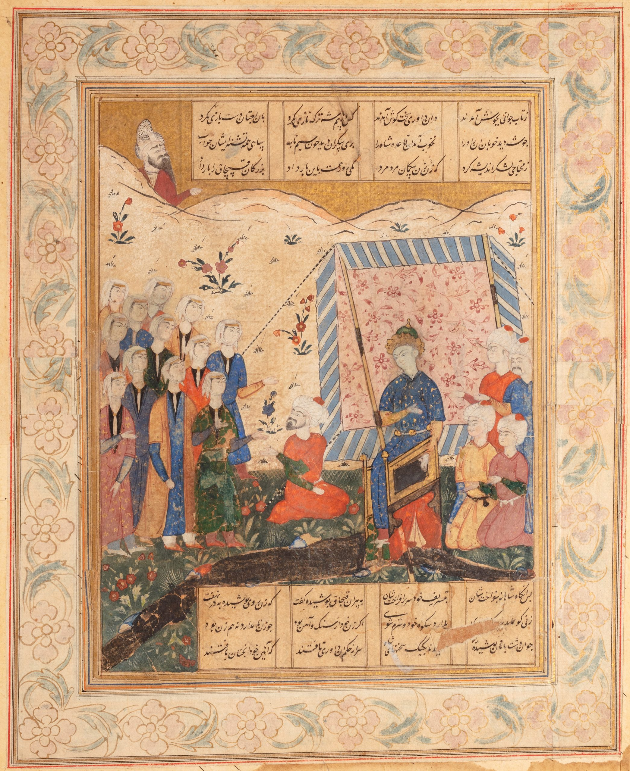 Image Of Art That Features Many People Crowded Around A Man Under A Tent. Arabic Script Is Above And Below The Image