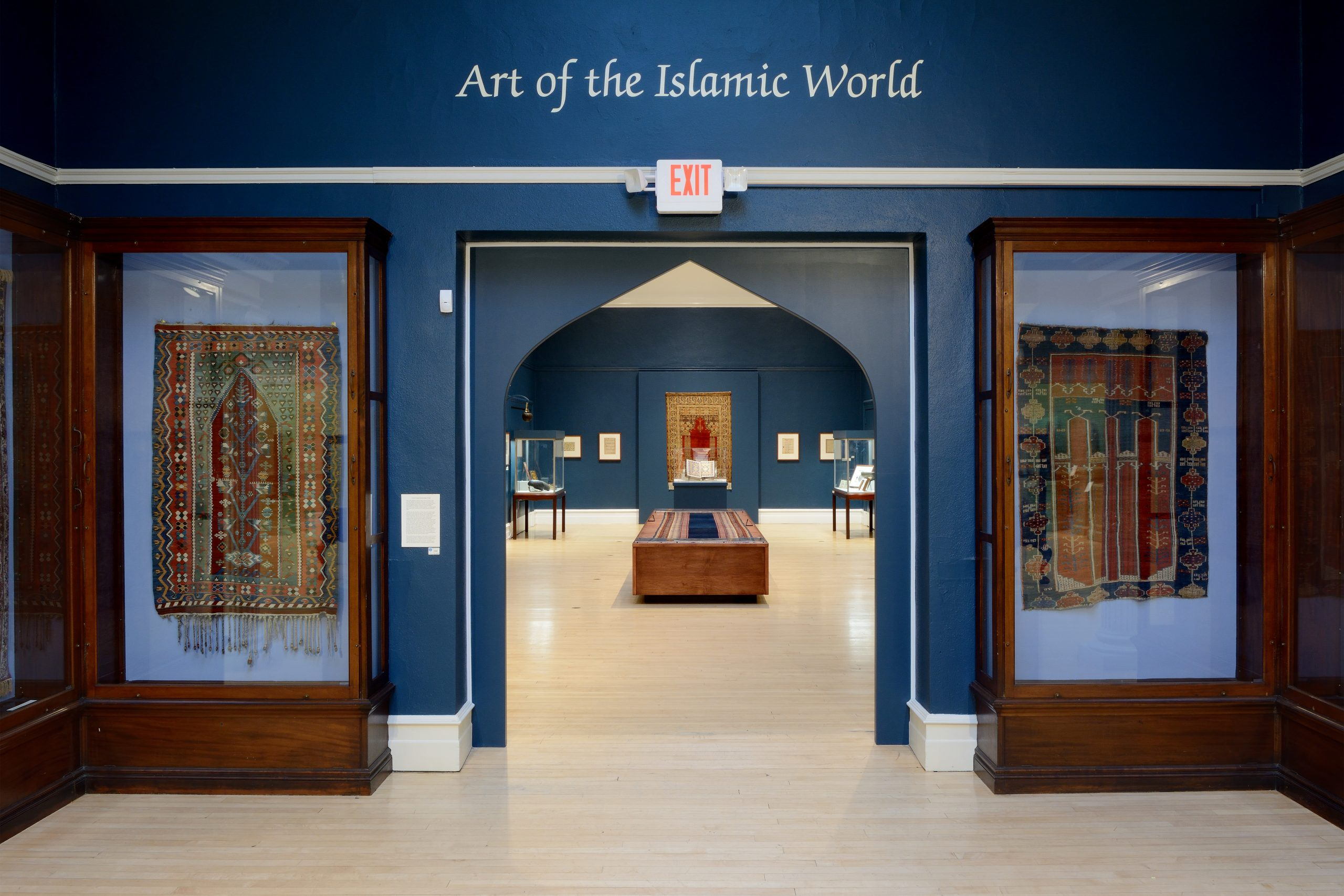 Museum Gallery With Pointed Archway Doors Housing Islamic Art