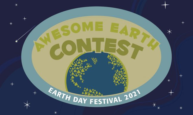 Awesome Earth Contest