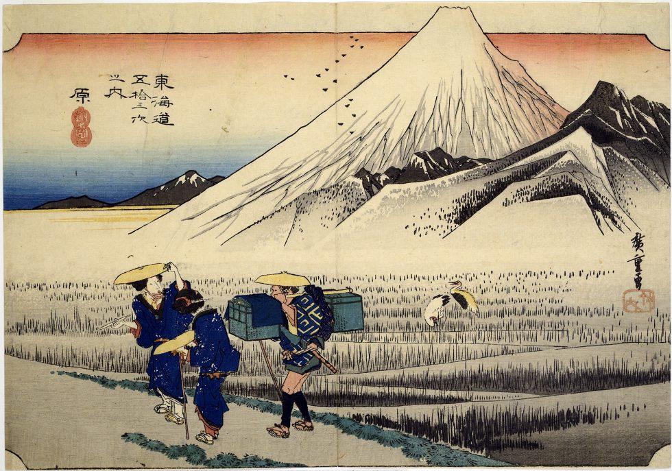 Hara #14, 1834, woodblock print by Andō Hiroshige