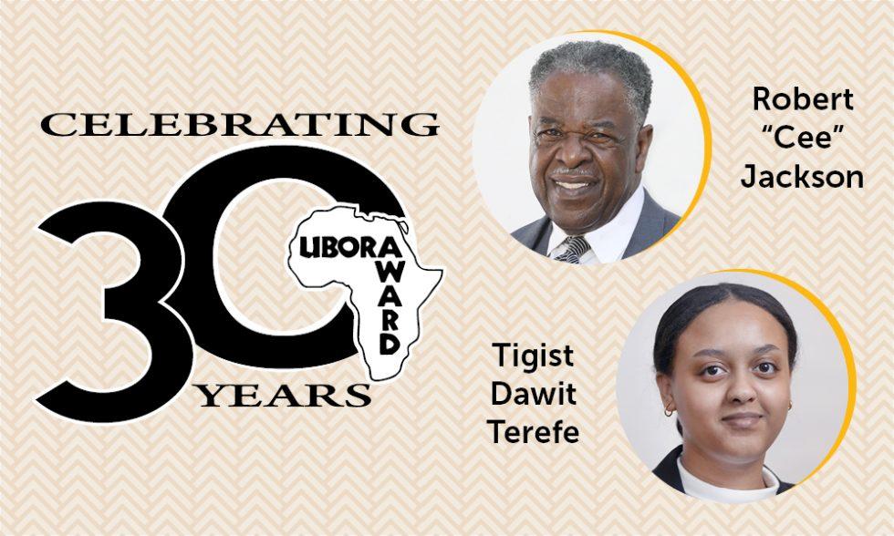 African-American Leadership Awards Ceremony Postponed